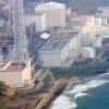 Fukushima Radiation Plume Approaches North American West Coast